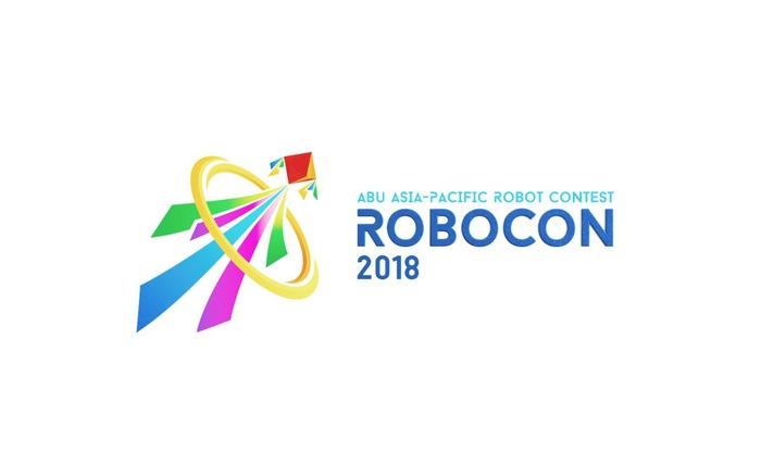 Robocon Việt Nam 2018: Lộ diện 32 đội tuyển vào chung kết
