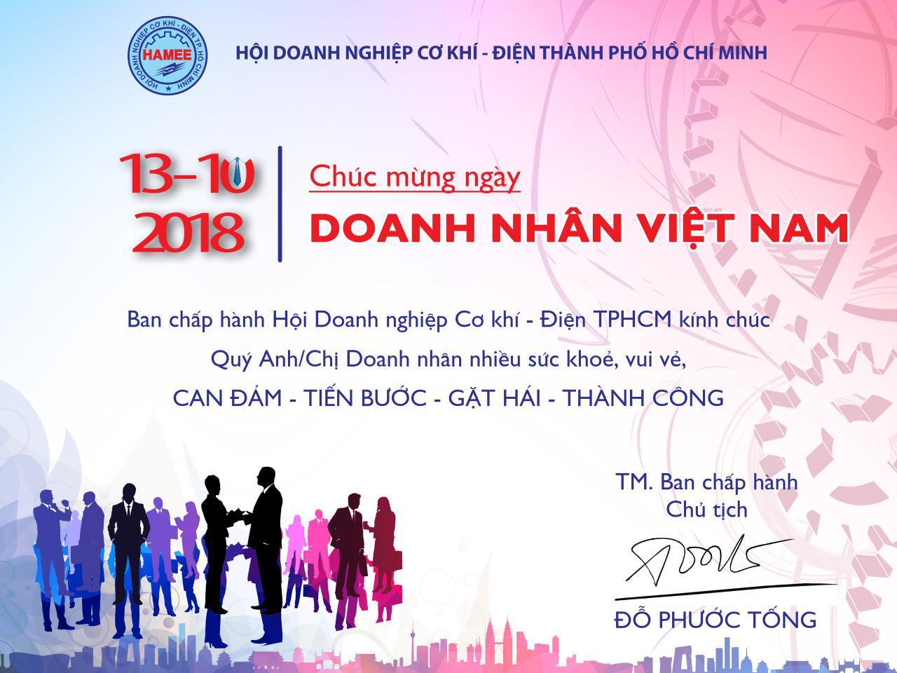 CÔNG BỐ DANH SÁCH 100 DOANH NHÂN TPHCM TIÊU BIỂU NĂM 2018